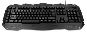 Клавиатура Gembird KB-G200L, 7цв. подсветка, макросы, 110кл., USB