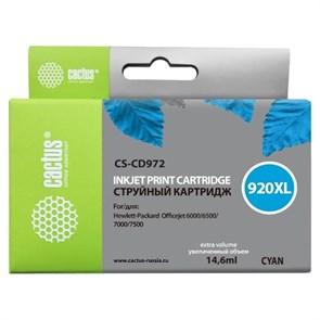 К-ж HP CD972AE 920XL Officejet голубой, 6мл, Cactus
