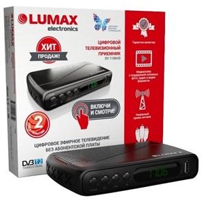 Ресивер цифрового телевидения LUMAX DV-1106HD (DVB-T2, дисплей, HDMI, RCA, USB)