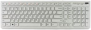 Клавиатура Lenovo LXH-EKB-10YA, белая, низкопрофильная, USB