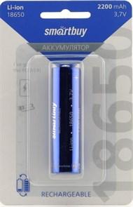Аккумулятор 18650 SmartBuy, незащищенный, 2200mAh 3.7V, Li-Ion, 1шт.