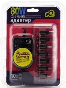 Адаптер питания для ноутбука 3Q C080-MU08N (А/М 12В --> 15-24В+1xUSB 2A, 80W 4A max, 10раз.)