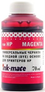 Чернила для HP 121/122/123/178/650/652/655/920 Magenta [Dye] (70мл) Ink-Mate HIMB-UM