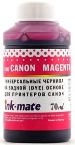 Чернила для Canon CLI-8/CL-41/51/511/513/CLI-521/426/441/446/451/526/726 Magenta (70мл) Ink-Mate CIMB-UM