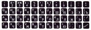 Наклейки на клавиатуру рус\лат [10х10мм], непрозрачные, чёрный фон