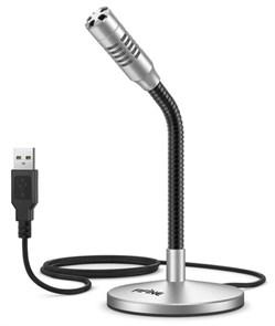 Микрофон FIFINE K050S (серебристый, на гибкой ножке, USB, 50Hz-17kHz, -47dB±3dB, S/N 55dB)