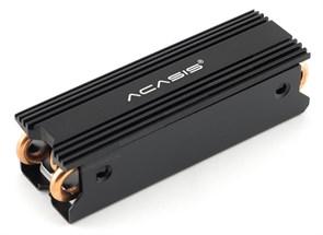 Радиатор для M.2 2280 SSD ACASIS SSD-P2A (Al+Cu, heatpipes, черный, 110г)