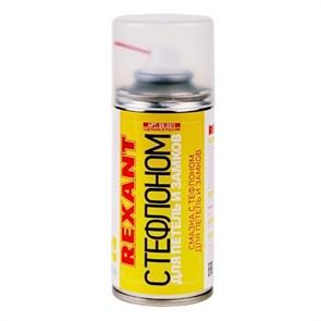 Смазка с тефлоном Rexant 85-0011, 150мл