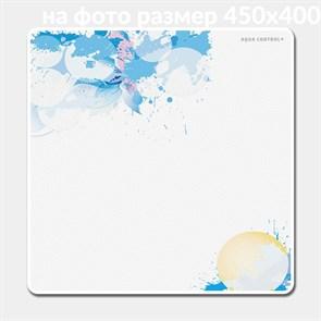 Коврик для мыши X-raypad White Fly Aqua Control Plus L (360x300x3мм)