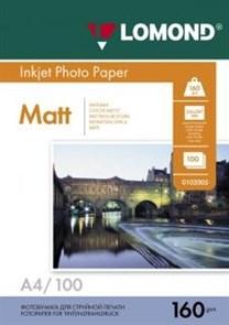 Бумага Lomond A4 Матовая 160г/м2 100л (0102005)