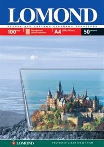 Пленка Lomond для струйного принтера прозрачная 10л., 100 мкм (0708411)