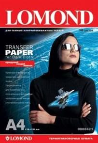 Бумага Lomond A4 Термопереводная 140г/м2 для тёмной ткани, 10л. (0808421)