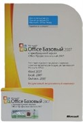 Microsoft Office Basic 2007 MLK W32 RUS OEI Medialess License Kit (S55-02293)