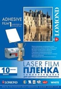 Пленка Lomond самокл. для лазерного принтера белая 10л. (1703461)