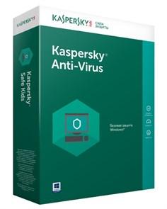 Kaspersky Anti-Virus базовая версия (на 2 компьютера, 1 год)