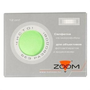 Салфетка для оптики Konoos Zoom KFS-1