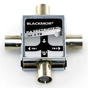 Сплитер антенный Blackmor (разветвитель на 3 TV) P3