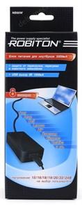 Адаптер питания для ноутбука Robiton NB90W черный (220В --> 15-24В, 90W, 8раз.)
