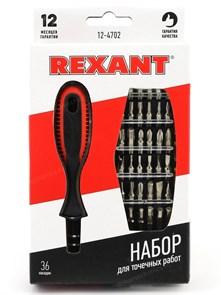 Набор отверток для точных работ 37 предметов Rexant (12-4702)