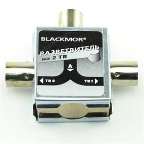 Сплитер антенный Blackmor (разветвитель на 2 TV) P2