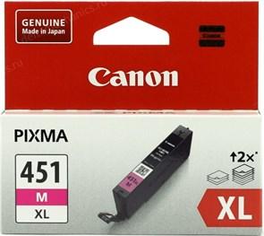 К-ж Canon CLI-451M XL Magenta (MG6340, MG5440, IP7240) увеличенной емкости, ориг.