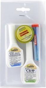 Набор для пайки НП1 (припой ПОС-61 с канифолью, нейтральный флюс, паяльная кислота, сосновая канифоль)