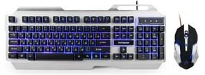 Клавиатура+мышь Гарнизон GKS-510G, черно-серый, игровой комплект, USB