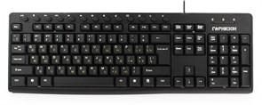 Клавиатура Гарнизон GKM-125, USB, черная, 13 доп. клавиш