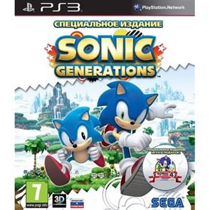Sonic Generations. Специальное издание (с поддержкой 3D) [PS3]