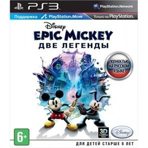 Disney. Epic Mickey: Две Легенды (с поддержкой PS Move) [PS3, русская версия]