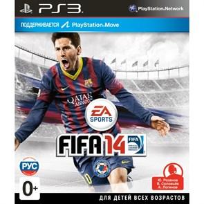 FIFA 14 (с поддержкой PS Move) [PS3, русская версия]