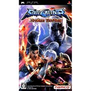 SoulCalibur: Broken Destiny (PSP)