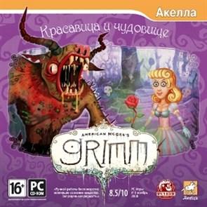 American McGee's Grimm. Красавица и чудовище (Jewel)
