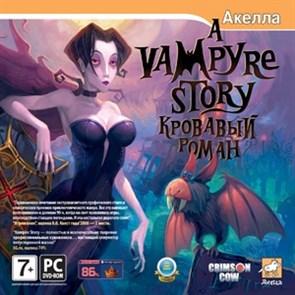 A Vampyre Story. Кровавый роман (PC-DVD, Jewel)