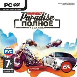 Burnout Paradise. Полное издание (PC-DVD) (Jewel)