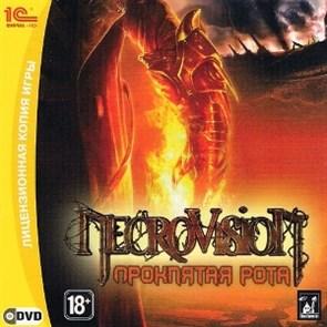 Necrovision: Проклятая рота (PC-DVD) (Jewel)