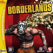 Borderlands [PC, Jewel]