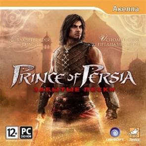Prince of Persia. Забытые пески (PC-DVD) (Jewel)