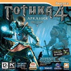 Готика 4. Аркания. Arcania. Gothic 4 (PC-DVD) (Jewel)