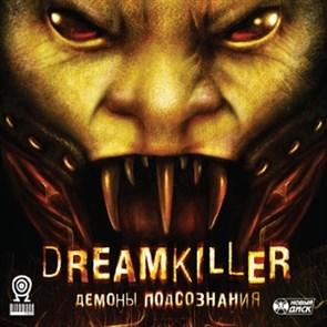 Dreamkiller. Демоны подсознания (PC-DVD) (Jewel)