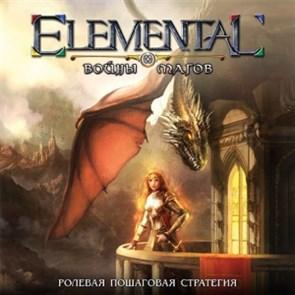 Elemental. Войны магов [PC, Jewel, русская версия]