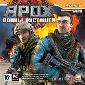 Apox. Воины пустошей [PC, Jewel]