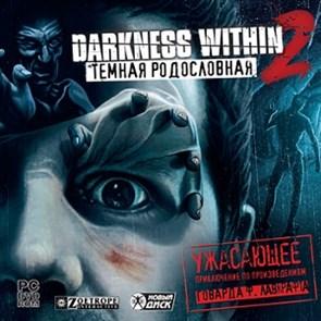 Darkness Within 2. Темная родословная [PC, Jewel]