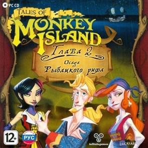 Tales of Monkey Island. Глава 2. Осада рыбацкого рифа [PC-CD, Jewel]