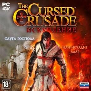 Cursed Crusade. Искупление [PC, Jewel, русская версия]