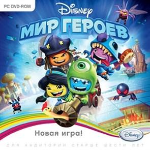 Disney Мир Героев [PC, Jewel, русская версия]