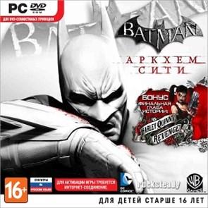 Batman: Аркхем Сити (с поддержкой 3D) [PC, Jewel, русские субтитры]