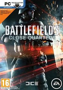 Battlefield 3 Close Quarters (код загрузки дополнения) [PC, русская версия]