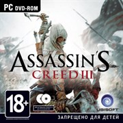 Assassin's Creed 3 [PC, русская версия]