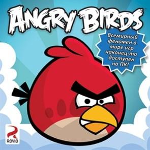 Angry Birds (Jewel)